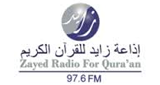Zayed Radio For Qura'an